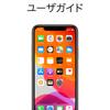 (ブックマーク) AppleブックのApple製品のユーザーガイド