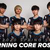 【ゲーミングデバイス】Burning Coreの選手たちの使用デバイス