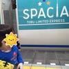 先週は「小田急線」と「東武スカイツリーライン」