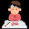 【ブログを書く気になれない】ブログ初心者のスランプ脱出方法