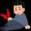 IgA血管炎