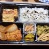 中区伊勢佐木町の「韓国家庭料理弁当 癒」で韓国弁当、キムチなど