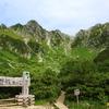 【木曽駒ヶ岳】中央アルプスの最高峰へバスでアクセス、夏と秋の狭間にたゆたう1泊2日テント泊の山旅