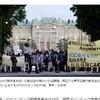 デモで感染拡大のリスク増って無いの?「歓迎会に40人参加、抗議デモに30人」
