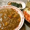 カレーうどん (中国妻料理)