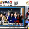 ときたまラジオ 2021 01 14 生放送司会  豊臣祐聖 (トヨトミユウセー)
