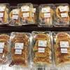 【越後湯沢・六日町】スーパーのぐちで見つけた「愛食飯店」のジャンボ焼餃子