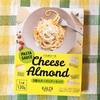 チーズの香りとコクがしっかり!カルディ3種チーズのパスタソース