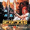 フィフス・エレメント(1997)