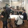 NHKの番組「ひるまえほっと」に出ます