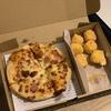 Grab FoodでタイのPizza Hut頼んでみた‼️