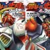機動戦士クロスボーン・ガンダム DUST第1~2巻のキャラ別感想