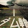 玉川ダム(秋田県仙北)