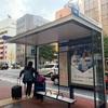 【福岡旅行】 博多駅から徒歩7分 サットンホテル博多シティ