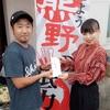 災害ボランティアは僕に何をもたらしたのか。西日本豪雨災害から3カ月です。
