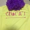 加古川マラソンまであと1カ月。大阪マラソン応援に行きます。。