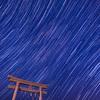 【ぐるぐる】初心者が星空の日周運動を撮影する方法と手順を解説