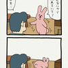 スキウサギ「フェム花火」