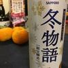 雑感/ビール 〜魅惑の泡、美徳の黄金〜