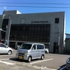 【吾川郡いの町】枝川  JA伊野支店にて高所ドア