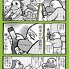禁92 酒 開封後 賞味期限
