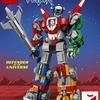 レゴ アイデア ボルトロン 21311 Voltron が登場するよ。