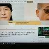 """山下達郎ロングインタビュー「村上""""ポンタ""""秀一」その1"""