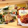 コンビニのサラダチキンを食べやすくするレシピ【セブンイレブン編】