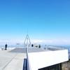 【アウトドア部】今年初の藻岩山登山! / ふもとのお蕎麦屋さん「鹿林」さんもよいお店でした!