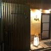 【千葉】肉フェスで人気!生肉も食べられる焼肉屋さん「肉の匠 将泰庵」(総武線 船橋駅)