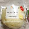 【レビュー】セブンイレブンの「ふろまーじゅもこ」レアチーズ味は美味しくてあっという間に食べ終わる