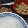 牛豚 半丼(はんどん)