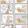 【犬漫画】飼い主のそばよりおやつのそば