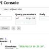 APIへのPUTやDELETEもブラウザから試す