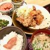 「やまや」明太子食べ放題!!コスパ最強ランチ 行列必至の人気店