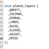 PlanckキーボードをMacでカスタマイズしてみよう。 <応用編>