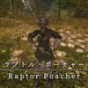【FF14】 モンスター図鑑 No.040「ラプトル・ポーチャー(Raptor Poacher)」