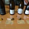 「渡辺屋」のワイン試飲会に参加してきました。