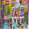 レゴ フレンズ 2019年新製品カタログ