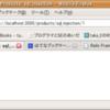 「RailsによるアジャイルWebアプリケーション開発」26章読了