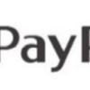 PayPayが公共料金の支払いに対応。0.5%のポイントも付与