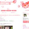 アマナエイコさんによる読み方解説!「夢をかなえる人のシンクロニシティ・マネジメント」