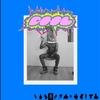 Frank Ocean新曲「DHL」のプロデューサーがまさかのBoys Noizeで驚きすぎて吹き出したという話