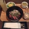 あかりまど(赤坂|カフェ・ダイニングバー)のランチ