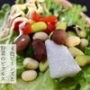 4色ビーンズと野菜のピクルス