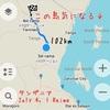 【4日目】海から山へ 〜キリマンジャロを目指して〜
