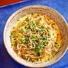 中華風茶碗蒸し、ゴーヤ豚汁、おとうフムス。ひとのレシピに習う。