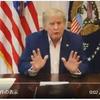 トランプ大統領感染も大統領選挙勝利??やはり隠れトランプファンは多かった。実は皆応援している??