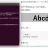 OCRできたよー(Ubuntu 16.04, Anaconda 5.2.0)