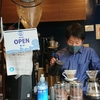 ENgrave coffee roasters【5月末まで渋谷Helloに曜日限定出店】
